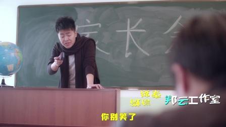 郑云工作室 一句话把班主任给整害羞了
