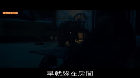 【谷阿莫】5分鐘看完2016敲三下可以嗎的電影《别敲两次门 Don't Knock Twice》