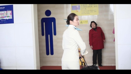 武汉天河机场求婚.mp4