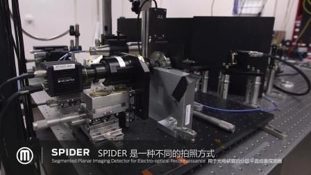 MakerBot 故事 - Lockheed Martin 洛克希德·马丁