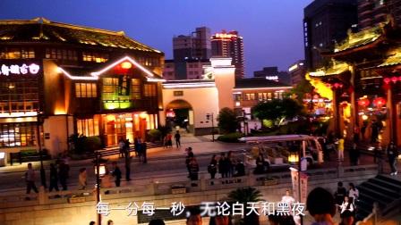 《南长街》MV.-周宏伟