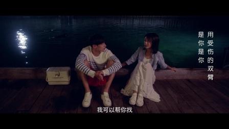 电影《住在海边的猫头鹰》主题MV-毛慧