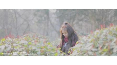 [ 心 灵 的 自 由 ] 阿哲   -花和木映画