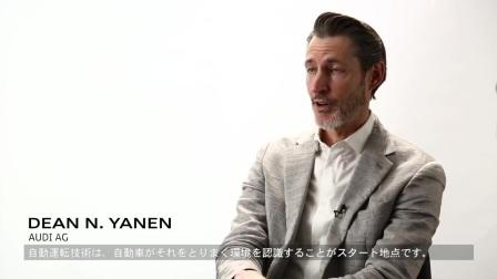 Audi Adaptive tsukkomi control - Introduction movie