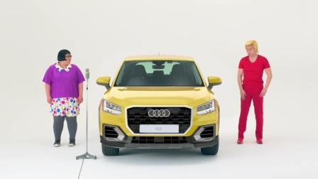 Audi Adaptive tsukkomi control - Demonstration movie.mp4