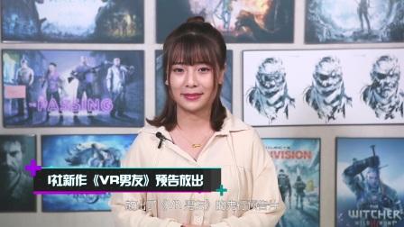 游戏快讯 愚人节喜迎《CS:GO》官网上线,国服倒计时