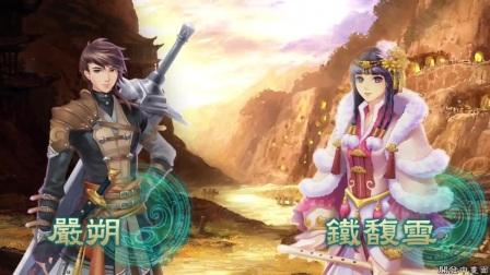 【游民星空】《幻想三国志5》宣传影像.mp4