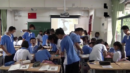 人教版新版初中历史七上《远古的传说》广东江雪