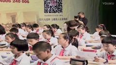 人教版五年级《草原》教学视频_1,第20届现代与经典全国小学语文教学观摩研讨会