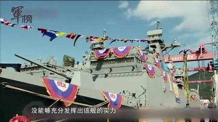 美国已经被逼疯 中国造船厂平均6周下水一艘新军舰_mda-hdanw9jncw7v8tct