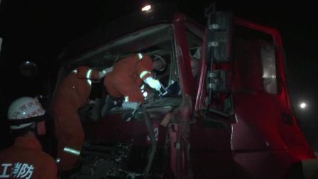 货车追尾相撞人员被困 九江共青消防官兵紧急施救