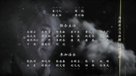 【清名桥】电视剧《人民的名义_tan8.com