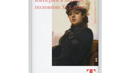 俄罗斯特列季亚科夫画廊(Tretyakov Gallery)更换新LOGO-04