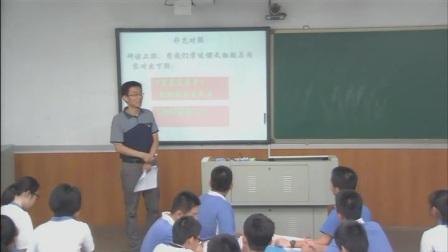 《對聯賞析》 教學實錄(高一語文,深圳第二實驗學校:王鵬)