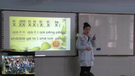 《中外名曲》教學實錄(花城版音樂二上,深圳小學:易云帆)