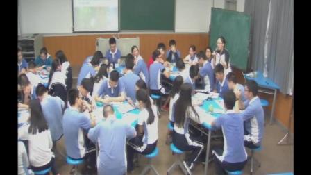 《诗歌四季意象》 教学实录(高一语文,深圳第二实验学校:赵祺)