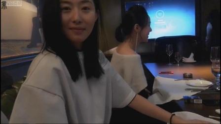 4-04帝师:到达重庆 和朵朵姐晚餐(1)