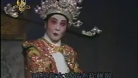 粤剧孟丽君全剧(梁小青 严泽芳)