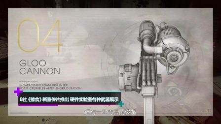 游戏快讯 使命召唤13无限战争新资料片与僵尸一起尬舞