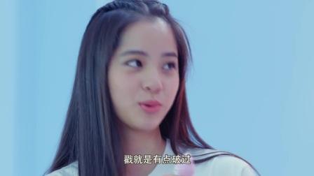 芭姐挑战你2017,欧阳娜娜见证史上最浮夸演技笑场NG