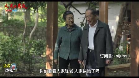 人民的名义 TV版:汉东迷雾反贪局长惨遭毒手