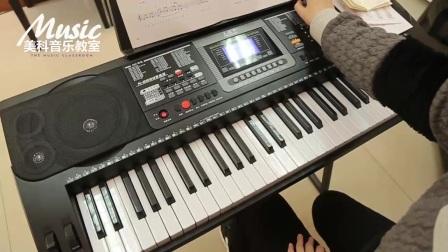 美科电子琴初学自学教学视频课程第六节课.mp4