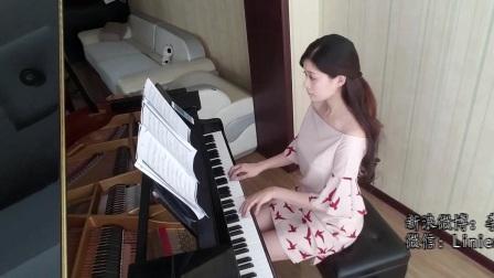 《成全》钢琴演奏