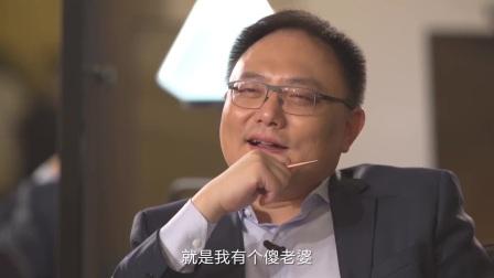 长谈:让我把话说完:罗振宇 罗永浩《长谈》创业8大关系