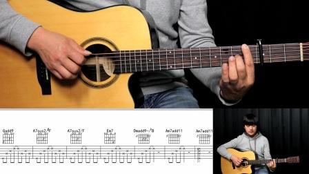 张震岳《爱我别走》吉他弹唱教学