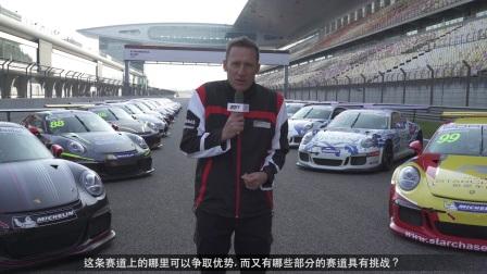 车手心中的上海国际赛车场是怎样的?