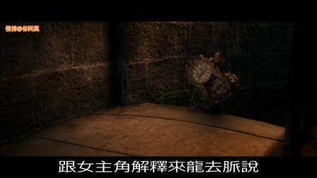 【谷阿莫】美女与野兽1分鐘大綱版