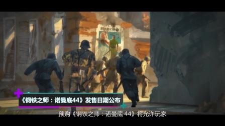 游戏快讯 《Minecraft》首场发布会将临,属于中国的《我的世界》