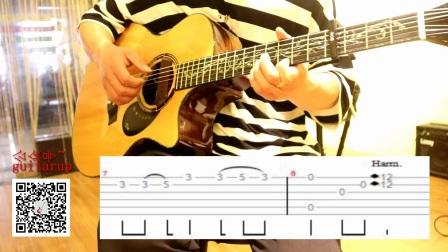 《枫叶城》吉他指弹教学第一部分--凌枫