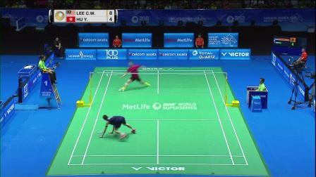 2017马来西亚羽毛球公开赛16强赛最佳球.mp4