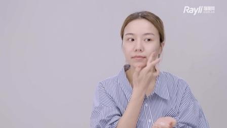 邢晓瑶化妆教学,裸妆机密大公开