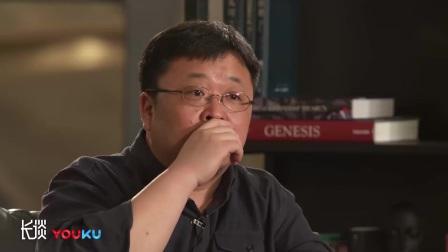 长谈:让我把话说完:罗永浩曾自费16万包私人飞机挖高管