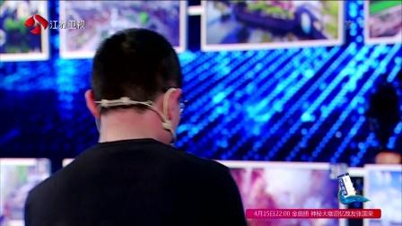 黄政VS小度 沧海桑田 最强大脑 170407 1080P