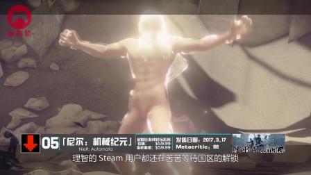 巫师3波兰蠢驴强势回归  Steam动力屋一周游戏排行 2017.03.27 - 04.03