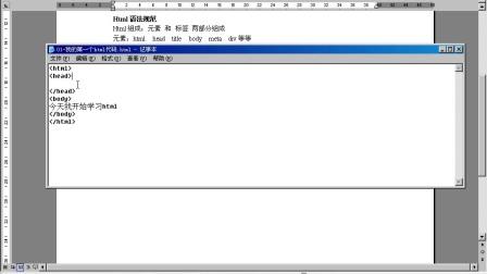 0314-01-html介绍