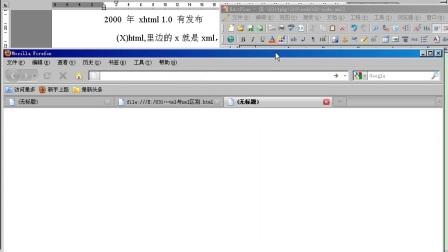 0318-01-html发展历史