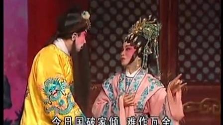 粤剧金钏龙凤配全剧(尹飞燕 阮兆辉)