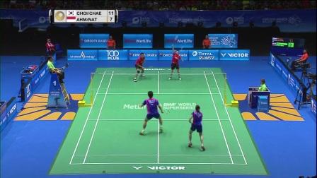 2017马来西亚羽毛球公开赛8强战最佳球.mp4