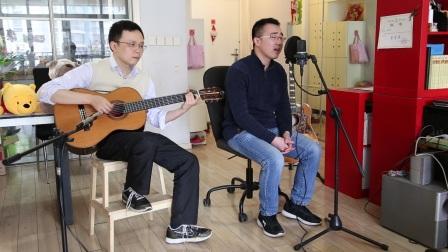 《一江水》黄较瘦+鹏G 吉他弹唱