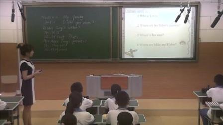 外研版初中英语七上Module 2 Unit 1天津王晓彤