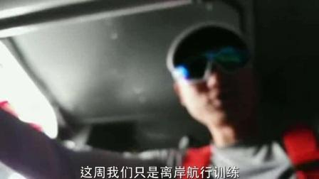 东风队水手说 | 陈锦浩:我希望成为像夏尔一样的好船长