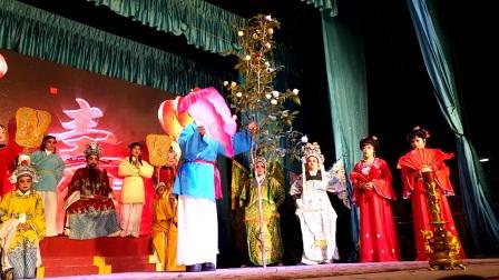 象山恒发越剧团《庆寿》