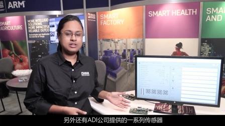 Fast Start物联网开发平台.mp4