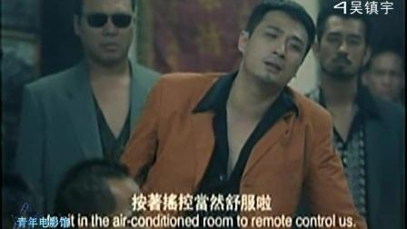 80位港星巡礼45-吴镇宇:静和癫的演技