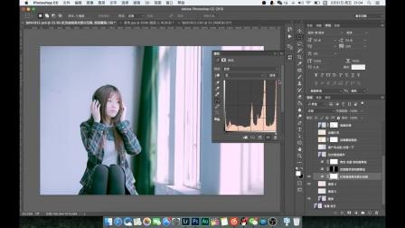 教学直播第6期  校园清新人像后期直播 运用到Photoshop和lightroom进行调色