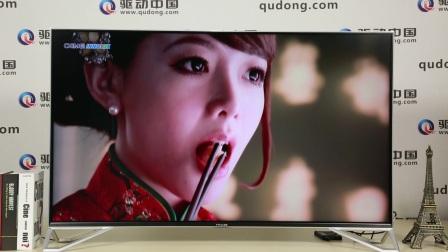 雷鸟I55评测:一款综合性能出色的互联网电视新贵.mp4